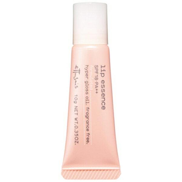 エテュセ リップエッセンスa 2009ベストコスメ大賞リップケア部門 第2位すっぴん唇を赤ちゃんピンクにつやつやグロス美容液