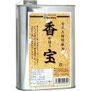 オーサワ 古式玉締 胡麻油(ごま油) 香宝 缶 800g