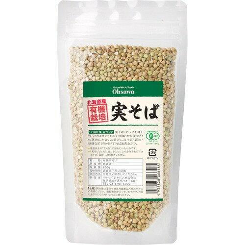 北海道産 有機栽培実そば(200g)(オーサワジャパン)