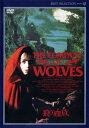 狼の血族《デジタルニューマスター版》