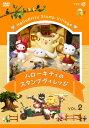 ハローキティのスタンプヴィレッジ VOL.2/DVD/TBD-3036