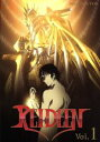 REIDEEN(ライディーン) Vol.1