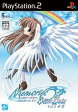 Memories Off After Rain Vol.3 ~卒業~/PS2/SLPM65939/B 12才以上対象