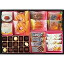 神戸ライラック ルビアンギフト 洋菓子詰め合わせの画像
