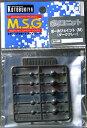 壽屋 モデリングサポートグッズ ポリユニット106 ダークグレー ボールジョイント (M)