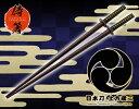 侍箸 日本刀 土方歳三 コトブキヤ