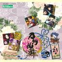 トレーディングバッジコレクション 刀剣乱舞 vol.2 30個入りBOX コトブキヤ