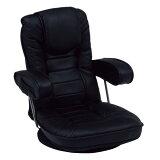 HAGIHARA/ハギハラ Legless Chair座椅子 LZ-1081BK