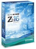 ゼンリン ゼンリン電子地図帳Zi16 全国版DVD XZ16ZDD0A