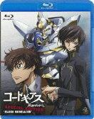 コードギアス 反逆のルルーシュ SPECIAL EDITION 'BLACK REBELLION'/Blu-ray Disc/BCXA-0179