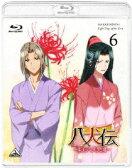 八犬伝-東方八犬異聞-6/Blu-ray Disc/BCXA-0668