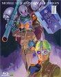 機動戦士ガンダム THE ORIGIN III/Blu-ray Disc/BCXA-0983