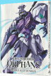 機動戦士ガンダム 鉄血のオルフェンズ 7/Blu-ray Disc/BCXA-1075