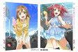 ラブライブ!サンシャイン!! 3【特装限定版】/Blu-ray Disc/BCXA-1172
