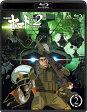 宇宙戦艦ヤマト2202 愛の戦士たち 2/Blu-ray Disc/BCXA-1205