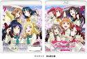 ラブライブ!サンシャイン!! 2nd Season 7/Blu-ray Disc/ バンダイビジュアル BCXA-1329