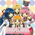 GALAXY ANGELII&Iデュエットアルバム ANGEL CALL CD