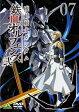 機動戦士ガンダム 鉄血のオルフェンズ 弐 VOL.07/DVD/BCBA-4744
