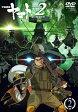 宇宙戦艦ヤマト2202 愛の戦士たち 2/DVD/BCBA-4818