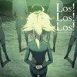 Los! Los! Los!/CDシングル(12cm)/ZMCZ-10929