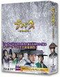 テバク ~運命の瞬間~ Blu-ray BOX I/Blu-ray Disc/ZMAY-11031