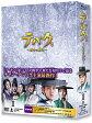 テバク ~運命の瞬間~ Blu-ray BOX II/Blu-ray Disc/ZMAY-11032