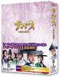 テバク ~運命の瞬間~ Blu-ray BOX III/Blu-ray Disc/ZMAY-11033