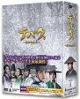 テバク ~運命の瞬間~ DVD-BOX I/DVD/ZMSY-11041