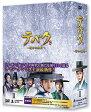 テバク ~運命の瞬間~ DVD-BOX II/DVD/ZMSY-11042