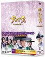 テバク ~運命の瞬間~ DVD-BOX III/DVD/ZMSY-11043