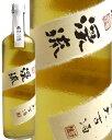 渓流 大古酒 20年 熟成酒 720mlの画像