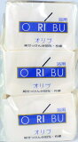 ORIBU オリブ 浴用石鹸 110g 3個入り