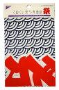 てぬぐい 祭り青海波の画像