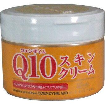 ロッシMA Qスキンクリーム 220g