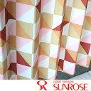 遮光カーテン アウトレットドレープカーテン(訳あり)・アンブレラ (巾100×丈200cm) 厚地2枚組の画像