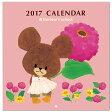 くまのがっこう  壁掛けカレンダー2017 KCA-1
