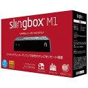 SLINGMEDIASlingbox M1単体版 SMSBM1H111 SMSBM1H111