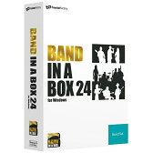フロンティアファクトリー Band-in-a-Box 24 for Windows BasicPAK