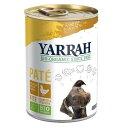ヤラー ドッグディナーチキン缶の画像