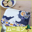 moomin ( ムーミン ) Tray ミニトレイ / Moomin Butterfly ( バタフライ ).