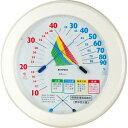 マイゾックス 環境管理温湿度計(室内用) ポールホワイト塗装仕上げ TM-2482