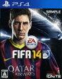 FIFA 14 ワールドクラス サッカー PS4