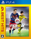 FIFA 16(EA BEST HITS) PS4