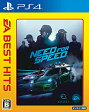 ニード・フォー・スピード(EA BEST HITS) PS4