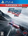 ニード・フォー・スピード ライバルズ(PlayStation Hits)/PS4//B 12才以上対象 エレクトロニック・アーツ PLJM23501