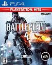 バトルフィールド 4(PlayStation Hits)/PS4//D 17才以上対象 エレクトロニック・アーツ PLJM23502