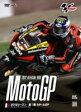 2012MotoGP公式DVD Round1 カタールGP