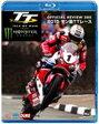 マン島TTレース2015【ブルーレイ】/Blu-ray Disc/WVBD-389