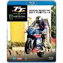マン島TTレース2017/Blu-ray Disc/ ウィック・ビジュアル・ビューロウ WVBD-454