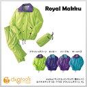 (マック) makku レインウェア(雨カッパ) ロイヤルマック フラッシュグリーン 4L (AS-7700)